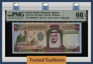 TT PK 25a ND (1984) SAUDI ARABIA 100 RIYALS KING FAHD PMG 66 EPQ GEM UNC!