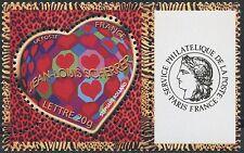 2006 FRANCE N°3861A** PERSONNALISE Coeur St-Valentin J-L Scherrer logo CERES MNH