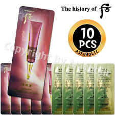 The history of Whoo Intensive Wrinkle Concentrate 1ml x 10pcs (10ml) New Cream
