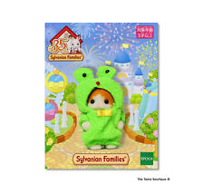 Sylvanian Families Calico Critters Baby Maple Cat Green Frog Costume