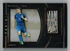 Panini BLACK GOLD 2016-2017 ☆☆☆ MAN OF THE MATCH ☆☆☆ Darijo Srna - Croatia
