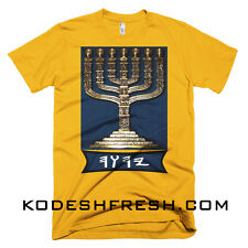 Kodesh Fresh Hebrew Israelite Menorah Yah Mens T-shirts
