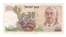 Israel - Fifty (50) Pounds/Lirot, 1968