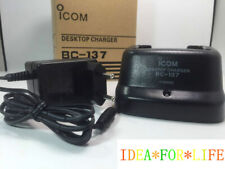 Icom BC-137 Desktop Charger Dock Charger IC-F3G F4G V8 V82 F11 F22 A6 A24 T8D YS