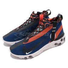 bf4e1c58b21 Nike React Runner Mid WR Ispa Blue Void Size 11 - Deadstock Ships Fast