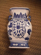 """Dutch Holland Painted Ceramic Vase w Handles - 6.75"""" Tall - Great Condition!"""