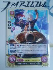 Fire Emblem 0 Cipher TCG - P10-004PR Corrin (M)/Kamui (M)