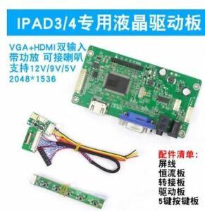 EDP HDMI + VGA LVDS Controller Driver Board LCD Display Driver Set for iPad 3 ,4