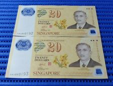 2X 2007 Singapore Brunei Darussalam $20 CIA Commemorative Note 0AC 940192-940193