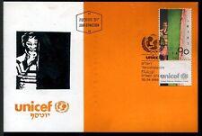Israel 1022, Maxi card, UNICEF, Bale 997, 1989
