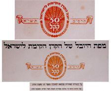 1950 Jewish GIANT Color ISRAEL SETTLEMENTS MAP Judaica KKL JNF Hebrew KIBBUTZ