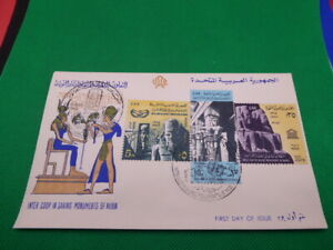 EGYPT , FIRST DAY COVER , UAR , SAVING MONUMENTS OF NUBIA , 1965      (S1080)