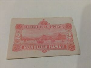 Hawaii ,2 CENT Red, view of Honolulu Bay, cut out, unpostmarked