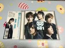 SS501 JAPAN VERSION 1ST ALBUM CD SS501 WITH OBI    CA25