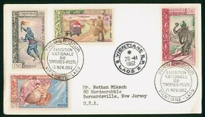 Mayfairstamps Laos 1962 Stamp Exposition first Day Cover wwp79787