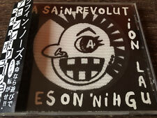 LAUGHIN NOSE - A Sain Revolution CD Made In Japan With Obi Strip / Punk