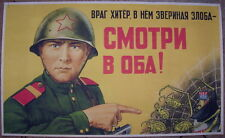Cold war period USSR Army Communist poster