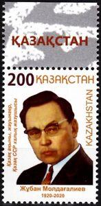KAZAKHSTAN 2020-09 Famous People Literature: Moldagaliev, Poet, MNH