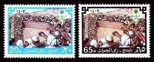 Saudi Arabia 1983 ** Mi.773/74 Pilgerfahrt Pilgrimage Stoning the Devil