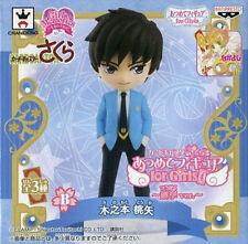 Card Captor Sakura Touya Atsumete for Girls Vol. 4 Trading Figure NEW