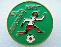 """Vintage Badge Pin Tournament """"Leather Ball"""",Football,Soccer USSR"""