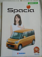 Suzuki Spacia range brochure Feb 2013 Japanese text
