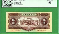 CHINA  P872A  1956   5 YUAN  PCGS 53   WITH  STARS & WINGS   RARE NOTE