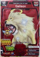 Strong Animal Kaiser Evolution (SAKE) 1 Special Rare Card - Galleon