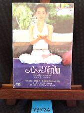 Quying'S Yoga For Your Soul Dvd! Bikram Yoga! Brand New! Free Shipping! Yyy26