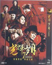 Chinese Drama Action Love War Movie DVD - 7 Assassins