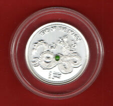 Year of the Dragon 2012 1,0 Oz Silver Proof Cameroon top * *