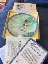Imperial Jingdezhen Porcelain Plate Lady White Jiang Xue Bing 1989 Japanese Art
