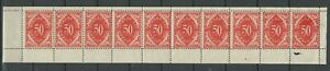 SHS - Chainbreakers 1919 ☀ 50 v Porto strip ☀ MNH**