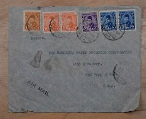 Mayfairstamps Egypt 1940 Alexandria to New York City Airmail Cover wwp72299