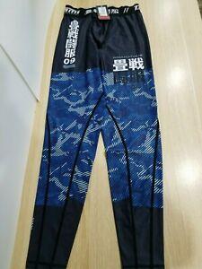 Tatami Essentials Blue Camo Mens MMA BJJ Competition Spats Compression Pants