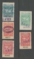 Argentina Revenue Fiscal Stamp 11-6-20-