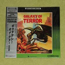 GALAXY OF TERROR [1981/Sci-Fi Horror] - RARE 1986 JAPAN LASERDISC + OBI