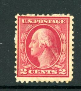 US Scott # 526 - Used - CV=$25.00 - Paper on Back 50%