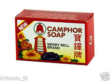 50 g Merry Bell Camphor Soap Fresh Antiseptic Acne Freckle Spot Itch Treatment