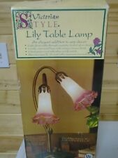 Victorian Style Lily Lamp