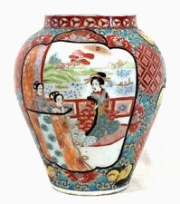Japanese Kutani  vase. Marked on the bottom. (BI#MK/12/2016-41)
