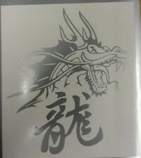 Chinese Dragon -Silver revs- Car,Van,Window,Laptop,Vinyl graphics/sticker/Decal