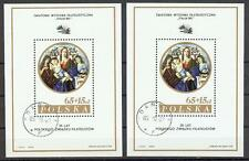 """Poland 1985 Sc# B143A extra overpr: """"35 lat Polskiego"""" 2 sheets NH Limited issue"""