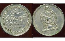SRI LANKA  1 rupee 1975