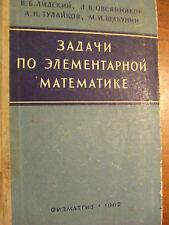 Vintage Soviet  Russian  Book '' Elementary mathematical tasks '' 1962 .