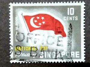 Singapore 1960 National Day Singapore State Loose Set Short Of 4c - 1v Used #1