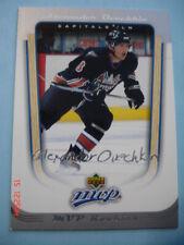 """2005-06 Upper Deck (MVP) """"MVP Rookies"""" # 394 Alexander Ovechkin RC!"""