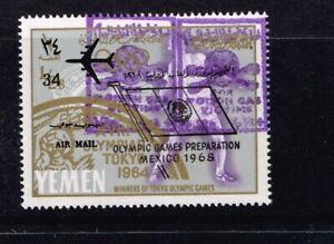 "Olympic. Tokyo-1964. Yemen o/print ""Poison gas victims""  1/2B. MNH"