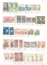 CZECHOSLOVAKIA  1950 - 1951, POFIS 549 - 601 USED