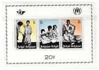 s20232) BELGIUM MNH** 1967 European refugees aid s/s